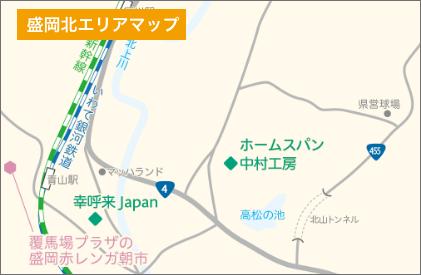 盛岡北エリアマップ