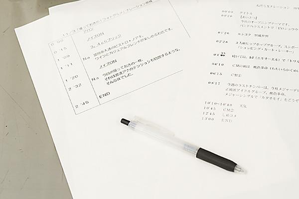 編集は機材を使うけど、 ノートや資料で頭を整理。