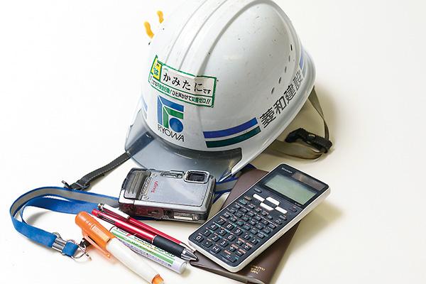 関数電卓は基準高の計算、コンクリートや 土量の確認に使います。